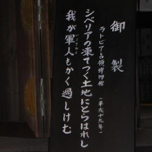 Dscf6337_2